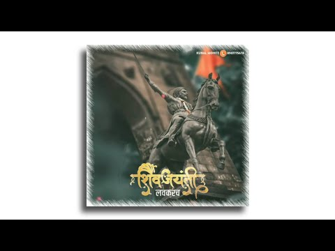 shivjayanti🚩-coming-soon-status- -shivjayanti🚩2021-status- -shivaji-maharaj-status- -shivjayanti