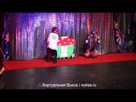 Юрий Куклачев и его кошки в Выксе