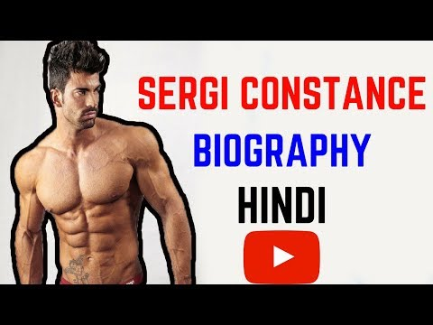 sergi-constance-biography-|-hindi.