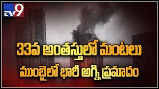 Fire in Mumbai high rise, Deepika Padukone among residents - TV9