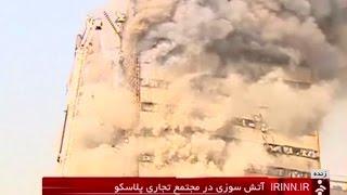 Teheran: Dutzende Tote bei Hochhauseinsturz
