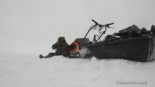 Рыбалка в Метель Озеро Сартлан Не едь на рыбалку говори Они Там ветер и снег говорили Они