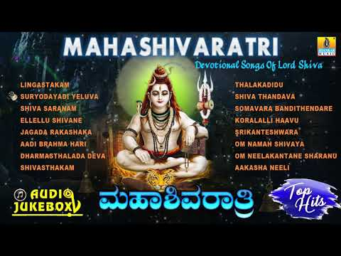 Lord Shiva Songs - Nama Sivaaya | S.P.Balasubramaniam