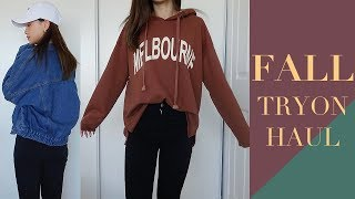 *TRYON HAUL ft. SIVIR 開箱試穿 秋季6套休閒穿搭 Casual Outfit Ideas