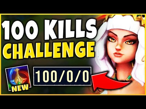 *KILL RECORD* 100 KILLS QIYANA CHALLENGE (INSANE DIFFICULTY) - League of Legends