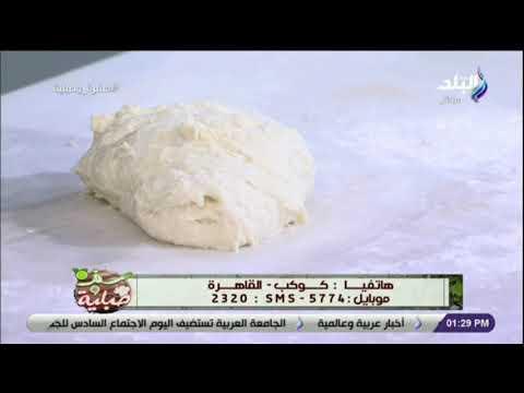 صورة  طريقة عمل البيتزا سفرة و طبلية مع الشيف هالة فهمي - طريقة عمل عجينة البيتزا بأسهل الطرق طريقة عمل البيتزا من يوتيوب