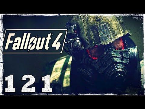 Смотреть прохождение игры Fallout 4. #121: Хэнкок! Че за херня!!?