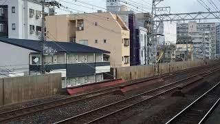 南海高野線 萩ノ茶屋駅
