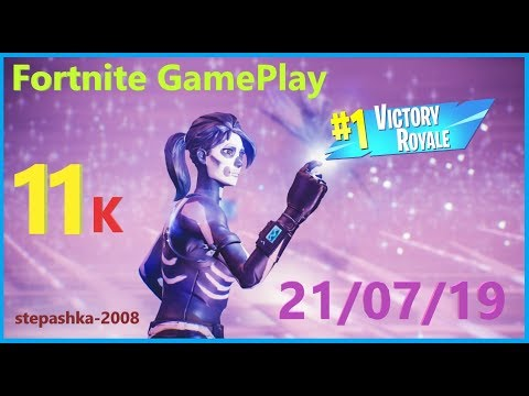 11 Kils 21/07/19 Fortnite Gameplay, Victory, No Commentary