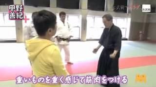 古武術2 古武術1 http://youtu.be/7x5ma6OKxfA.