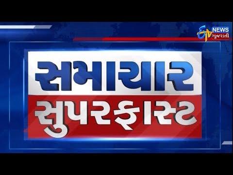 News Super Fast | Purshottam Solanki Angry | ETV Gujarati News