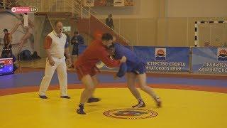 Самбо: XVIII турнир памяти Владимира Пушницы
