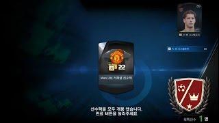 [FIFA ONLINE 3] - Mở thẻ TOP huyền thoại MU ra R.van Nistelrooy WORD LEGEND giá hơn 1,6tỉ EP