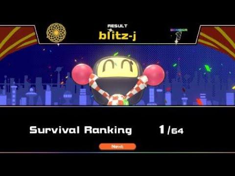 Super Bomberman R Online_20210529154444 |