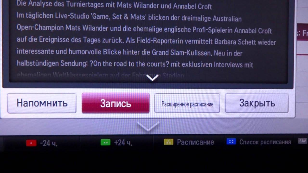 LG 47LW4500 РЕМОНТ ЗАМЕНА МАТРИЦЫ - YouTube