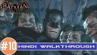 """Batman Arkham Knight Hindi l PS4 Walk Through #10 l  """"Joker is New Batman"""""""