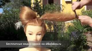 Прическа  для длинных волос Бант Мальвины beauty hairstyle for every day