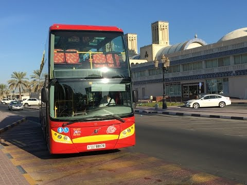 CITY SIGHTSEEING SHARJAH Cultural Tour 【الشارقة الشارقةجولة ثقافية CITY SIGHTSEEING】