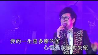 我還是永遠愛著你 ----- 姚蘇容唱 (45轉曲盤) | Doovi