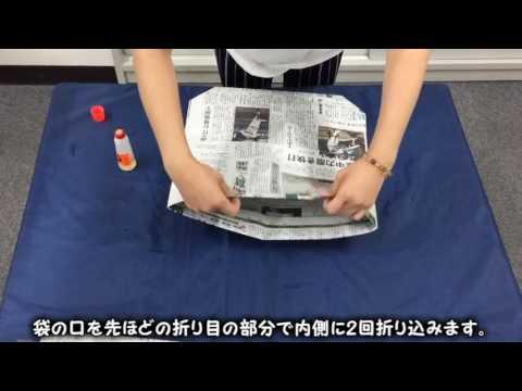作り方 新聞紙 エコ バッグ