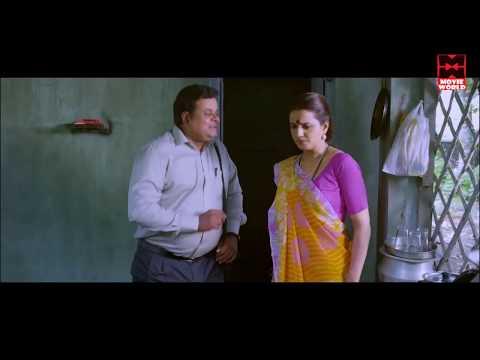 ഹോ... എത്ര മനോഹരമായ ആചാരം..! # Malayalam Comedy Scenes # Malayalam Movie Comedy Scenes