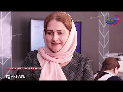 Жители Дагестана активно обсуждают Послание главы государства
