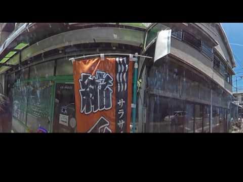 【3D VR動画】竹田市マルショク周辺(Street near Maru-shoku supermarket, Taketa city)