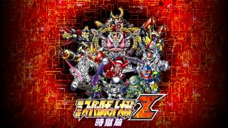 3rd Super Robot Taisen Z Time Prison - Tomorrow in Sight extended Resimi