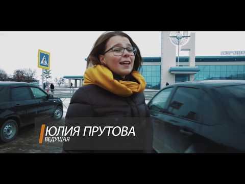 Орёл и Решка  Оренбург #ХочуВрешку