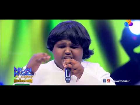 Vaishnav Girish's Very First Performance | Vaishnav Malayalam Song |Vaishnav First Audition #1
