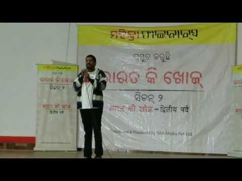 Seta Bhakata Bhabare Bandhare | ସେତ ଭକତ ଭାବରେ ବନ୍ଧାରେ-Odia Bhajan-Bharat ki Khoj S2 Audition