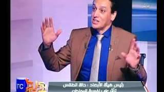 شاهد رد فعل رئيس هيئة الأرصاد عن اتهام قناة الجزيرة له  بأقوال كاذبة