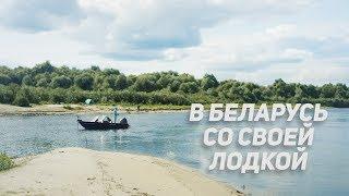 Рыбалка на речке Припять. Беларусь.  Рыбий жЫр
