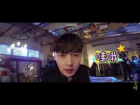 [Eng Sub] 180212 Yixing Playing Around With Staff - The Golden Eyes Behind The Scene Clip LAY