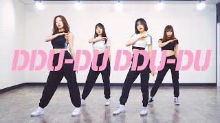 BLACKPINK 블랙핑크 - '뚜두뚜두 (DDU-DU DDU-DU)' / Kpop Dance Cover / Mirror Mode (i) Car