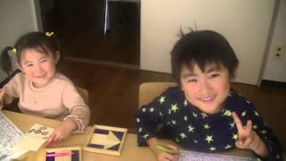 鶴田式算数教室 2人で楽しく勉強しています。