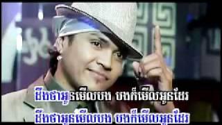SunDay Vol 24-7 Doeng Tha Oun Moel Bong-KhemRak SeReyMun.mp4