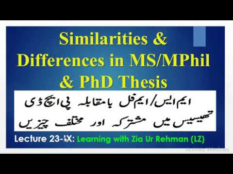 Similarities & Differences in MSMPhil & PhD Thesis (In Urdu / Hindi) - YouTube