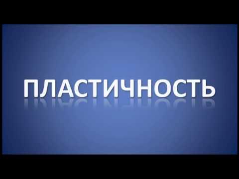 Игорь Осипенко-Уверенность