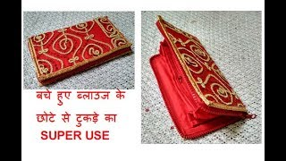 5 minute Designer party ladies purse making , DIY cutting stitching of handbag with zipper in hindi