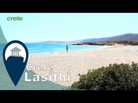 Crete | Chiona Beach