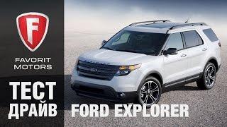 Ford Edge 2015 - фото, технические характеристики, тест-драйв, видео