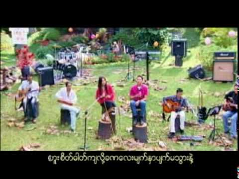 The Trees Band (Myanmar) - Phyo Ghyi & Sung Thin Par - Last Love
