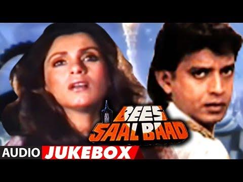 Bees Saal Baad 1988 Songs Full Album Audio (Jukebox) | Mithun, Dimple