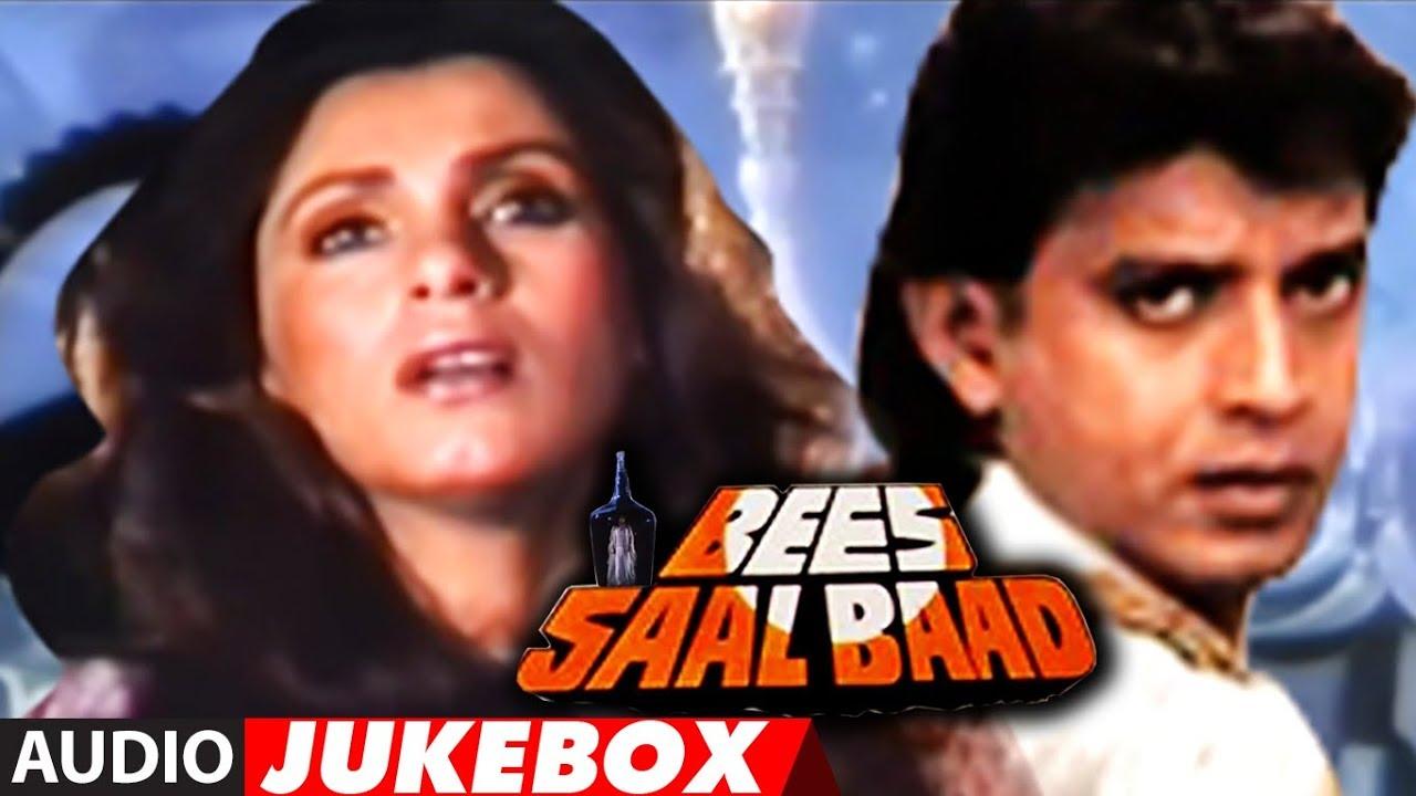 Download Bees Saal Baad 1988 Songs Full Album Audio (Jukebox) | Mithun, Dimple