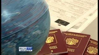 Купить путевку за границу и сразу оформить визу теперь можно в Сочи
