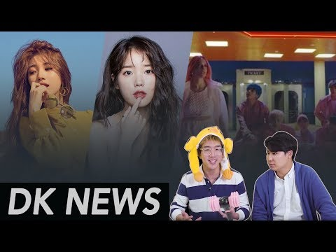IU SUZY Donate for Fire  BTS LEAKED?  REDCUP  Exposed D-K NEWS