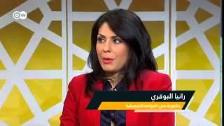 bc75f46dc مروة السعيد مصممة ازياء البكبوزات ضيفة التلفزيون الالمانى DW TV بالعربية ...