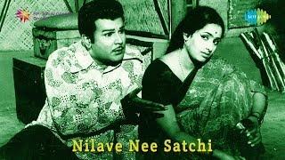 Nilave Nee Satchi | Ponnendrum Poovendrum song