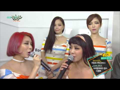 Brown Eyed Girls interview music bank
